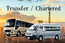 Transfer_chartered Bus